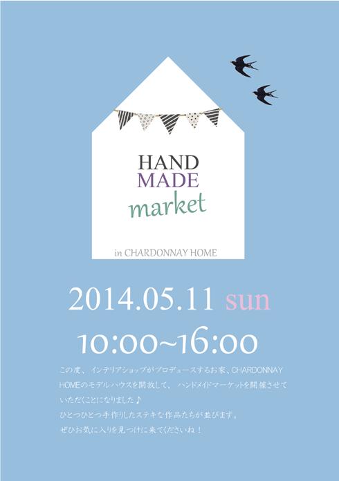 HAND MADE MARKET1