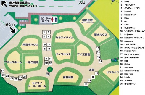 0516会場MAP2