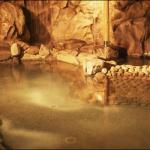 サンピア温泉